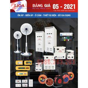 catalog-lioa